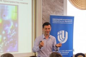 Artem_Oganov_Lobachevsky_University_2